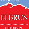 AWF Elbrus Expedition 2012
